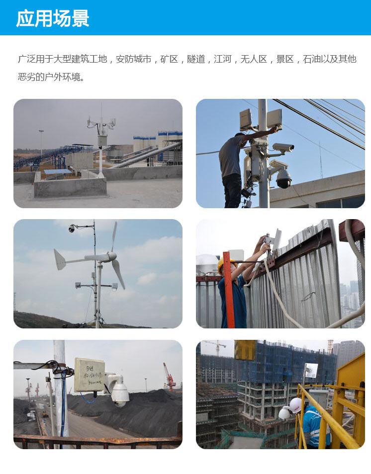 无线网桥ST58T8G应用图