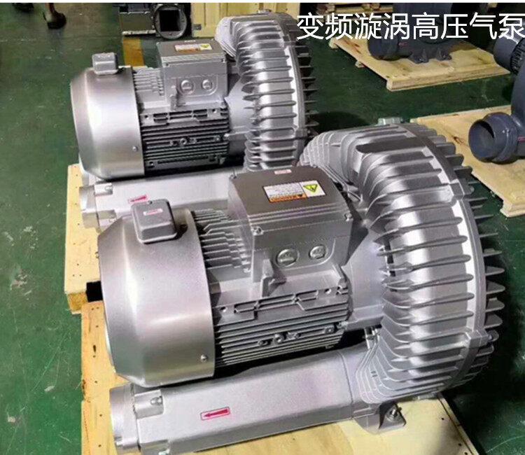 RB-71D-4漩涡风机,高压漩涡风机 高压旋涡气泵 旋涡式气泵示例图19