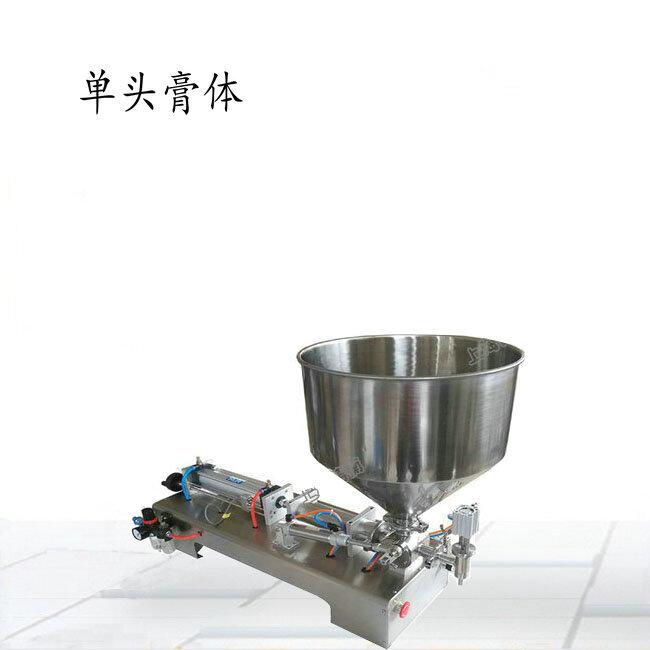<strong>小型电动膏状灌装机</strong>