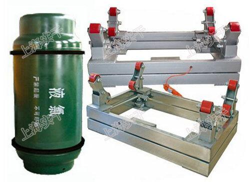 防水钢瓶电子秤
