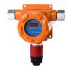 氨气气体探测器公司产品齐全