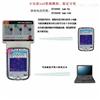 SY3000CX智能三相电力参数测试仪SY3000CX