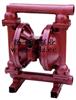 隔膜泵:QBY铸铁气动隔膜泵