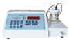 SYQ-0630溴价、溴指数测定仪