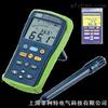 TES-1364/1365温湿度计