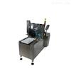 HG纸箱打包称重贴标机 直贴式称重体贴一体机